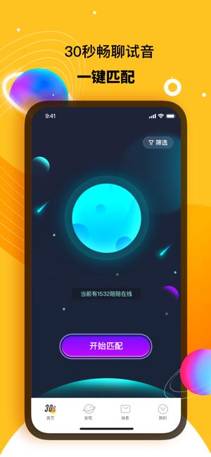 冲蛙陪玩app官方版下载图片1