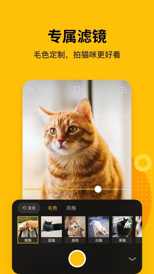 爪叽相机app软件下载图2:
