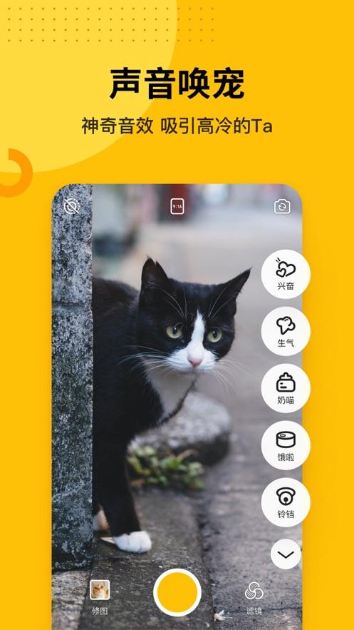 爪叽相机app软件下载图片1