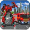 911消防机器人改造游戏最新手机版 v77