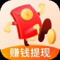步步来钱app安卓版下载 v1.3.1