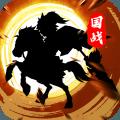 主公别闹官网安卓版 v1.9.0314