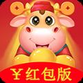 天天养牛领红包赚钱版下载 v1.0