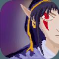 传说之旅手游最新官方版下载 v1.0