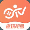 趣玩租号平台app官方下载 v1.0