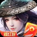 剑网情缘天影奇缘领红包福利赚钱版 v5.5.1
