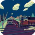 复古铁路口游戏安卓最新手机版 v1.0