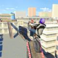 屋顶自行车模拟游戏最新安卓版 v1.1