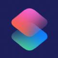 快捷指令app下载安装 2.2.2