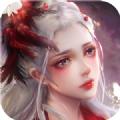 剑玲珑之太乙仙门手游官方网站正版下载 v1.0