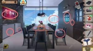 密室逃脱绝境系列11游乐园2020第八章攻略 新版游乐园第8关通关图文教程图片6