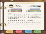 人生模拟器中国式人生vip大全 VIP专属属性效果详解[多图]