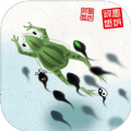 蝌蚪水墨小游戏