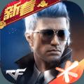 穿越火线枪战王者S2赛季官方最新版下载 v1.0.110.390