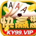 快�A棋牌app官方最新版 v1.0