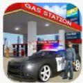 警车服务模拟器游戏安卓官方最新版 v1.0