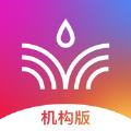 知渴机构版app软件下载 v1.0