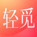 轻觅交友app下载安装 v1.0.0.0