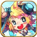天空城之子爱丽丝传说手游官网最新版 v1.2.1.37