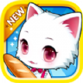 可爱白猫蛋糕店游戏