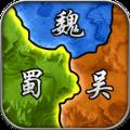 三国时代主公版官网手游下载 v1.0
