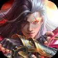 混沌仙灵手游官网最新版 v1.0.0