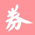 ��惠券盒子app�O果版下�d v1.0