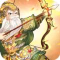 神兵守关游戏官方最新版 v1.0