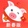 乖�i新春版app�件下�d v1.0