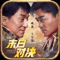 皇城高爆游戏官网正版下载 v1.5.4.1