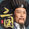 霸王雄心微信登录版小程序客户端下载 v2.0.0