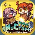 FGO Mycraft Lostbelt中文版
