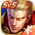 王者荣耀1.53.1.5版本官方最新版 v1.53.1.10