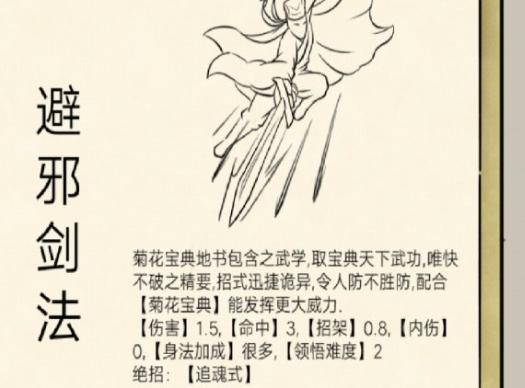 暴走英雄坛4月1日更新公告 百万金条特暗奖励[多图]