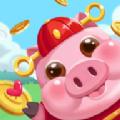 豬豬君要挺住紅包版