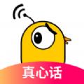 甜趣社社交app官方下载 v1.0.0