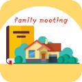 我最喜欢的家庭会议记录app软件下载 v1.0