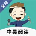 中昊阅读全网版app官方下载安装 v1.6