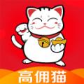 爱颜猫商城官方版app软件 v1.0