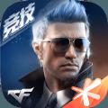 穿越火线枪战王者S3赛季官网游戏最新版下载 v1.0.110.390