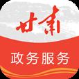 甘肃省政务网统一支付平台教育收费官网登陆入口 v1.3.3
