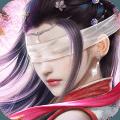 仙梦奇缘手游官网IOS版 v1.1.7