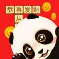 成语点金游戏红包赚钱福利版 v1.0.0