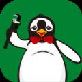 企鹅接单软件官方app v1.0