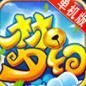 新梦幻单机版手游正版下载 v1.3