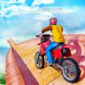 自行车特技2020游戏
