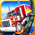 大卡车的驱动停车游戏IOS最新版 v1.0