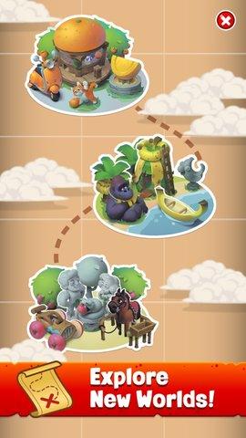 水果钱币大师传奇游戏官方下载IOS版图2:
