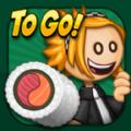 老爹的寿司店ToGo手机版游戏汉化下载 v1.0.0