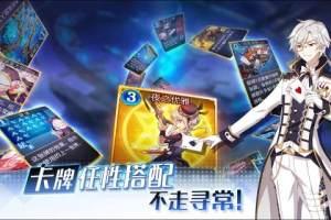 超级战姬传说手游图2